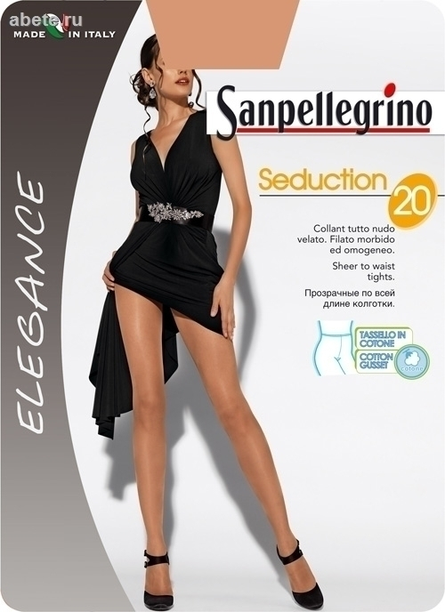 SANPELLEGRINO Seduction 20