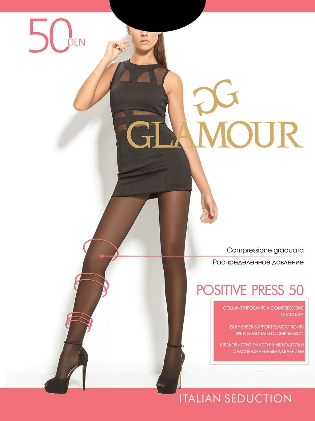 GLAMOUR Positive Press 50